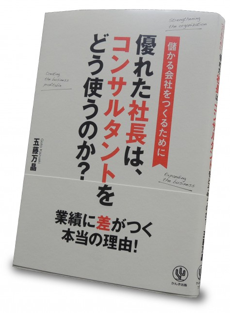suguretashacho_kagetuki-474x644