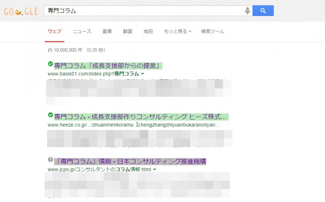Google_150510-656x407