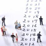 VOL1. 10年顧客戦略と固定客化