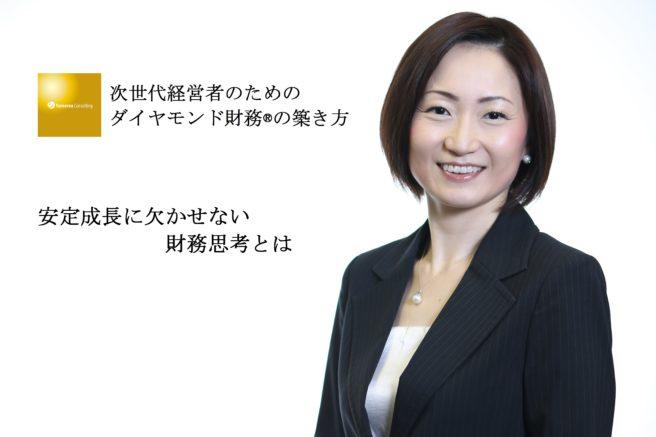 JCPO用舘野愛_マスター