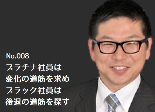 スクリーンショット 2015-11-20 10.54.21