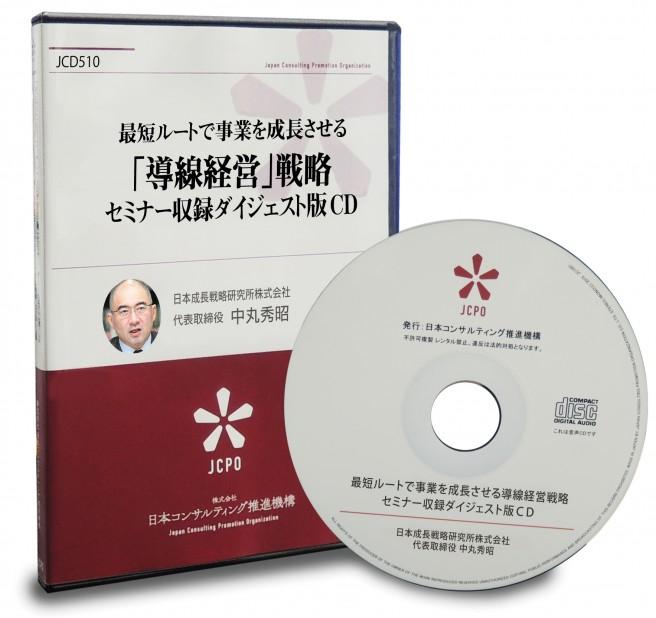 JCD510_03