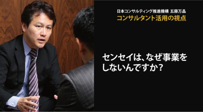 JCPOコラムひな形_04
