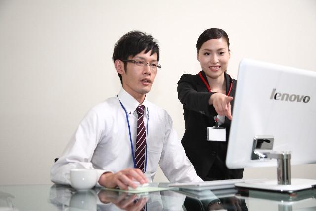 見込み客の情報を社内で共有化する