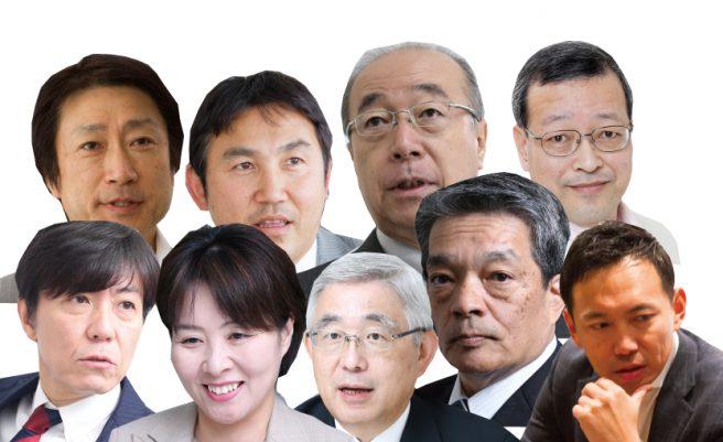 日本の専門コンサルタント50 2017