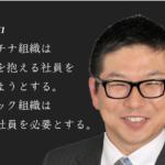 """第51話 社長の仕事は、""""ジレンマから抜け出す""""こと"""