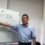 経営指針書と個人目標発表