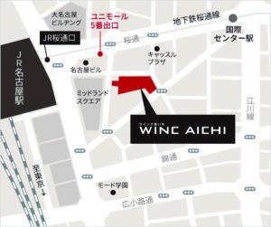 WINC AICHI MAP