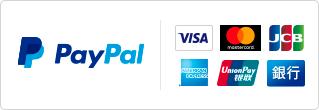 PayPal対応社マーク